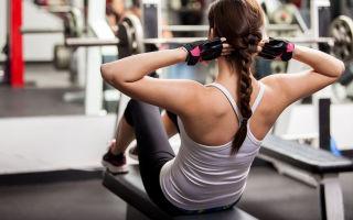 Как заставить себя заниматься спортом